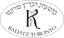 Badatz Toronto's kosher certification logo at www.wranter.com