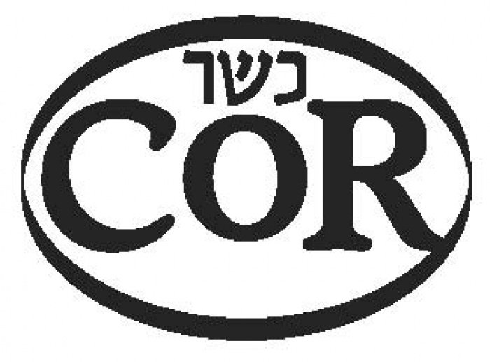 A Disengenuous Piece Of Kosher 39 News 39 On Cor 39 S Website