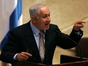 Benjamin Netanyahu at wRanter.com